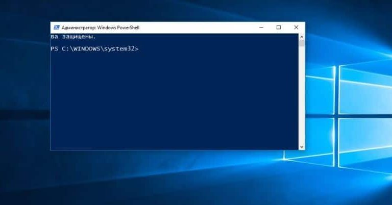 [Переклад] Застосування PowerShell для ІТ-безпеки. Частина V: оптимізація платформи безпеки з використанням скриптів
