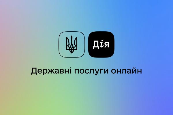 """Українська адміністрація прагне перейти в інтернет """"щоб стати сервісом, а не страшним монстром"""""""