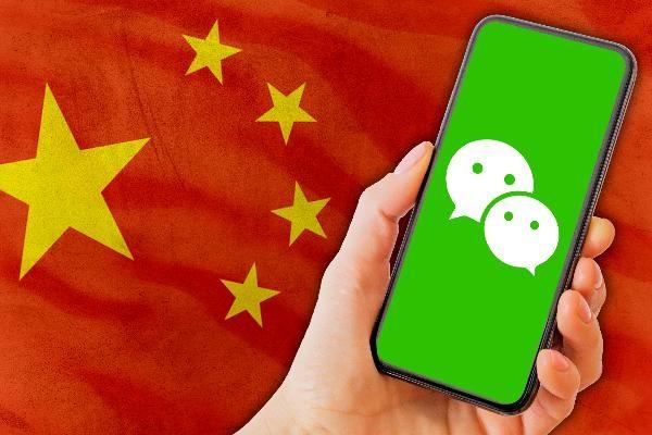 Китайська влада стежить за контентом користувачів WeChat, зареєстрованих за межами КНР